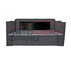 Дисплей Citroen C4 1.6 HDI 92 конски сили 9665334380-00