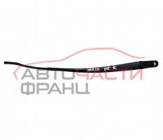 Дясно рамо чистачка Toyota Yaris 1.4 D-4D 90 конски сили