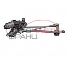 Моторче предни чистачки Toyota RAV 4 2.2 D-CAT 177 конски сили