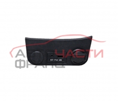 USB AUX порт Kia Picanto 1.0 I 69 конски сили 96120-1Y100