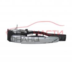 Задна дясна дръжка външна Peugeot 307 1.6 16V 109 конски сили