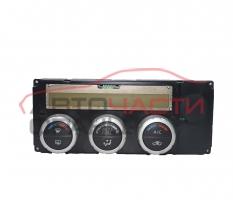 Панел управление климатик Nissan Pathfinder 2.5 DCI 163 конски сили 27500-5X02B