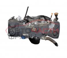 Двигател Subaru Forester II 2.0 i 125 конски сили EJ20