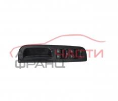 Панел бутони електрическо стъкло VW Golf IV 1.8 бензин 125 конски сили 1J4959857D