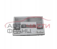 Преден плафон VW Polo 1.4 16 V 75 конски сили 6Q0947105