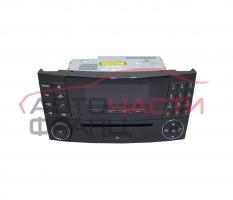 Радио CD Mercedes E-Class W211 3.0 CDI 224 конски сили A2118702189