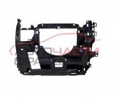 Конзола под волан Rangr Rover Sport 2.7 D 190 конски сили