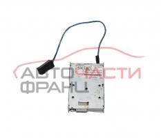 Усилвател антена Nissan Pathfinder 2.5 DCI 174 конски сили EN2165NA
