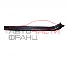 лайсна десен праг BMW E63 3.0 i 258 конски сили