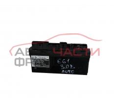 Боди контрол модул BMW E61 3.0D 235 конски сили 61359151517