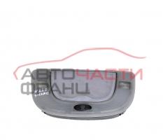 Заден плафон Mercedes S-Class W220 4.0 CDI 250 конски сили A2208200301