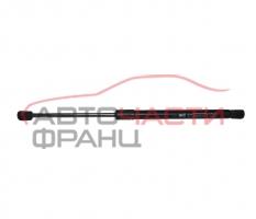 Амортисьор преден капак Opel Antara 2.0 CDTI 150 конски сили 96661404