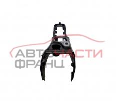 Конзола барче Alfa Romeo Mito 1.4 16V 95 конски сили