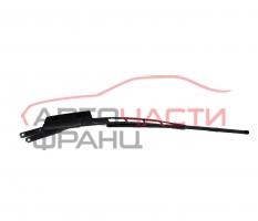 Дясно рамо чистачка Audi Q7 4.2 TDI 326 конски сили