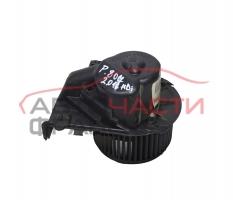 Вентилатор парно Peugeot 807, 2.0 HDI 136 конски сили 1499032080