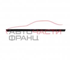 Предна дясна лайсна врата Audi A8 2.5 TDI 150 конски сили 4D0867410RE