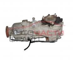 Заден диференциал Fiat Sedici 1.9 Multijet 120 конски сили