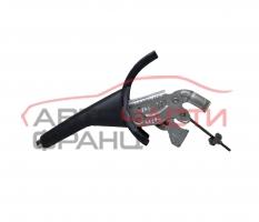 Лост ръчна спирачка Seat Ibiza 1.4 16V 85 конски сили