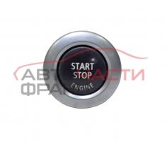 Старт бутон BMW E91 2.0 D 163 конски сили 6949913-07