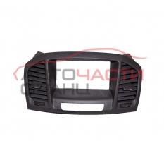 Въздуховод Opel Insignia 2.0 CDTI 160 конски сили
