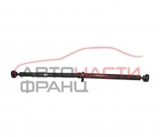 Кардан Audi A8 2.5 TDI 150 конски сили