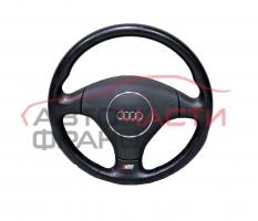 Волан Audi S4 4.2 V8 344 конски сили