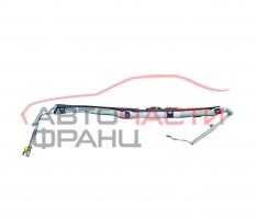 Десен airbag завеса VW Golf 5 2.0 TDI 140 конски сили 1K6880742N