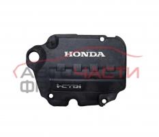 Декоративен капак двигател Honda CR-V III 2.2 I-CDTI 140 конски сили
