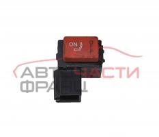 Бутон памет седалка Audi A8, 4.0 TDI 275 конски сили 4E0959769A