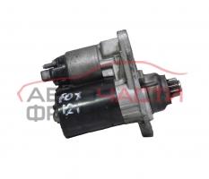 Стартер VW Fox 1.2 бензин 55 конски сили 02T911023G