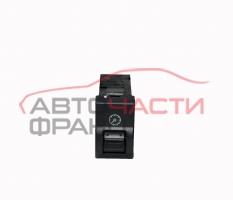 Бутон регулиране осветление Mazda 3 2.0 CD 143 конски сили BP4K666R0