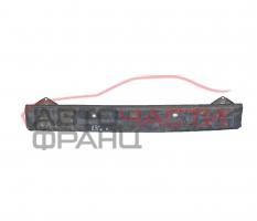 Основа задна броня Toyota Auris 1.6 VVT-i 124 конски сили