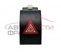 Бутон аварийни светлини Skoda Octavia 1.2 TSI 105 конски сили