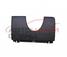 Конзола волан Audi Q7 3.0 TDI 233 конски сили 4L1863075A