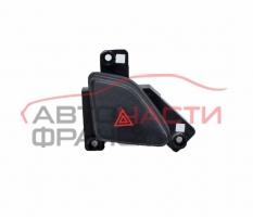 Бутон аварийни светлини Hyundai I30 1.6 CRDI 90 конски сили