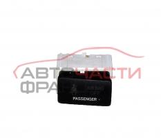Индикатор Airbag Toyota Corolla 1.4D 90 конски сили