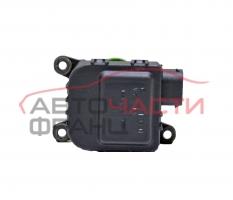 Моторче клапи климатик парно Audi TT 1.8 T 180 конски сили 1J1907511D