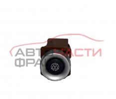 Бутон ESP Peugeot 807, 2.2 HDI 128 конски сили