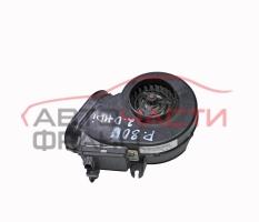 Преден ляв вентилатор парно Peugeot 807 2.0 HDI 136 конски сили 1485725080