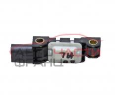 Заден Airbag Crash сензор Audi A8 4.0 TDI 275 конски сили 4B0959643E