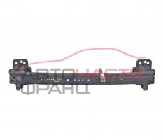 Основа предна броня Ford Fiesta V 1.4 TDCI 68 конски сили