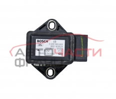 Сензор ускорение Range Rover Sport 2.7D 190 конски сили 0265005283