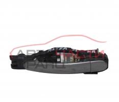 Задна дясна дръжка външна Seat Altea 2.0 TDI 140 конски сили