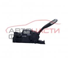 Селектор автоматични скорости Citroen C4 Grand Picasso 2.0 HDI 150 конски сили 9660065577