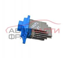 Реостат Hyundai Santa Fe 2.2 CRDI 197 конски сили