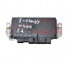 Комфорт модул Mercedes S class W220 3.2 CDI 204 конски сили A0215452732