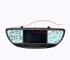 Километражно табло Peugeot 807 2.0 HDI 120 конски сили 5550002708