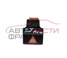 Бутон аварийни светлини Citroen C4 Grand Picasso II 1.6 HDI 92 конски сили