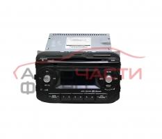 Радио CD Kia Picanto II 1.0 i 67 конски сили АМ110ТАЕЕ