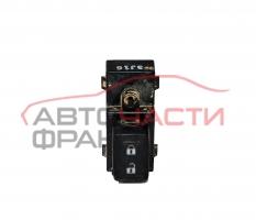 Бутон централно заключване Mazda CX-5 2.0 бензин 160 конски сили